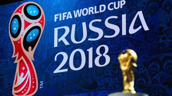 Agen Bandar Judi Piala Dunia 2018